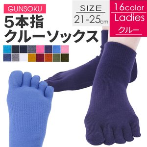 5本指  靴下 クルー ソックス レディース 強い スポーツ アウトドア ヨガ 日本製 五本指
