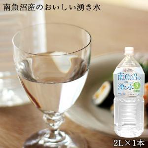 食材本来の味や旨みを引き出す希少な 超軟水・硬度7です。 国産ミネラルウォーターは硬度20〜40程度...
