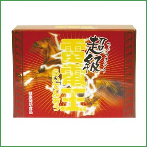 男性の活力に 健美堂 超級雷電王の商品画像|ナビ