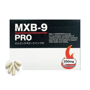 男性の活力に 健美堂 MXB-9PRO|kenbido