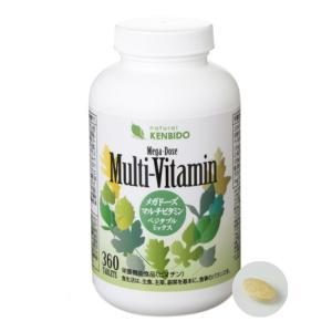 健美堂メガドーズマルチビタミン-ベジタブルミックス- 360粒 約60日分 マルチビタミン|kenbido