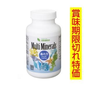 賞味期限切れのため特価 健美堂 海の力-マルチミネラル- 180粒 約30日分 マルチミネラル|kenbido