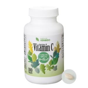 健美堂ハイセレクトビタミンC-ローズヒップ- 180粒 約60日分 ビタミンCの商品画像|ナビ