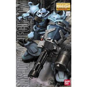 「機動戦士ガンダム MS08小隊」では、ノリス・パッカードが『エース』の実力を発揮し、08小隊を苦し...