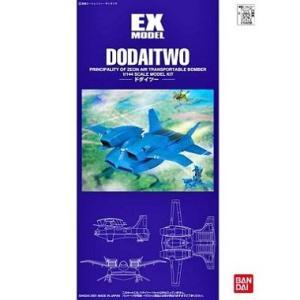 「機動戦士ガンダム 第08MS小隊」に登場したジオン軍爆撃機「ドダイツー」は「ドダイYS」の後継改良...