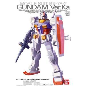 1/100 RX-78-2 ガンダム Ver.Ka (機動戦士ガンダム)(再販) 新品MG   ガン...