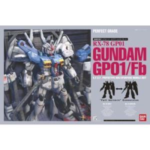 OVA「機動戦士ガンダム0083」に登場する主人公機「ガンダムGP01/FB」のコンパチブル仕様・P...
