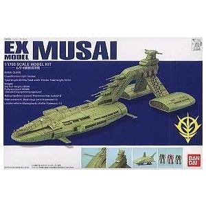 「機動戦士ガンダム」に登場する戦艦ムサイのEXモデルシリーズのプラモデル。精密なディテールを再現する...