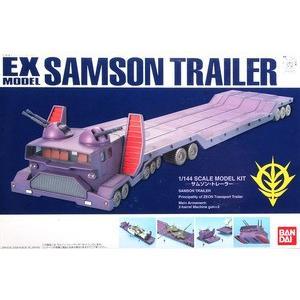 """・ジオン軍が地上で使用した大型トレーラー""""サムソン""""をEXモデルで1/144スケールキット化  ・ト..."""