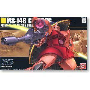 ジオン軍の次期主力モビルスーツ。ジオン軍ではじめてビーム・ライフルを標準装備したモビルスーツがHGU...
