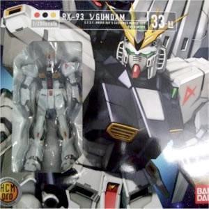 (33-00)RX-93 νガンダム(ニューガンダム) (機動戦士ガンダム 逆襲のシャア) 新品HC...