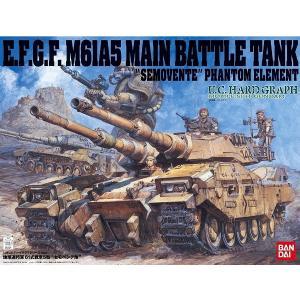 『MSイグルー 1年戦争秘録』で、鹵獲したザクと61式戦車の編成でジオン軍の試作兵器ヒルドルブと戦っ...