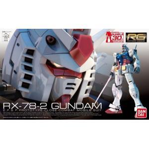 1/144 (001)RX-78-2 ガンダム (機動戦士ガンダム)(再販) 新品RG   ガンプラ...