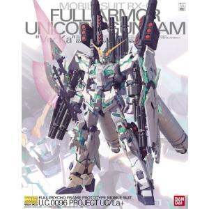 1/100 RX-0 フルアーマーユニコーンガンダム Ver.ka (機動戦士ガンダムUC)(再販)...