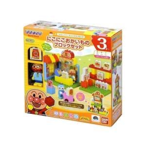 ブロックラボ アンパンマン にこにこおかいものブロックセット 新品知育玩具   (弊社ステッカー付)