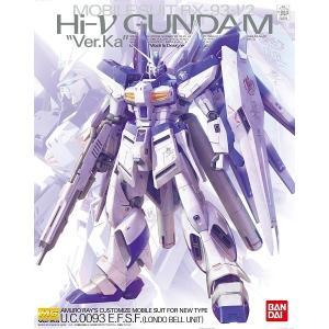 MG Hi-νガンダム Ver.Kaついに登場■新たなプロポーションでよみがえるMG Hi-νガンダ...