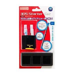 スターターセット ブルー(液晶保護フィルム・タッチペン入り) 新品 3DS|kenbill