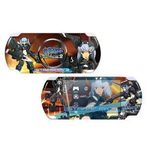 武装神姫BATTLE MASTERS Mk.2 Persona Skin Portable[ver....