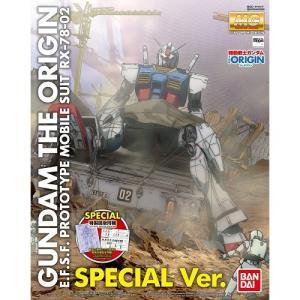 1/100 RX-78-02 ガンダム(GUNDAM THE ORIGIN版)スペシャルエディション (機動戦士ガンダム THE ORIGIN) 新品MG   ガンプラ マスターグレード プラモデル