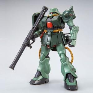 HGUC 1/144 ザクII改 Bタイプ (ユニコーンVer.)(機動戦士ガンダムUC) 新品  ガンプラ プラモデル 限定