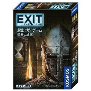 2017年ドイツゲーム大賞上級部門受賞シリーズ「EXIT」の第六弾。    怪しげな城塞にとじこめら...