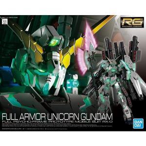 1/144 (030)RX-0 フルアーマー・ユニコーンガンダム (機動戦士ガンダムUC) 新品RG...