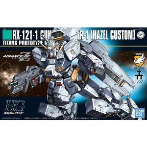 1/144 (056)ガンダム TR-1 ヘイズル改 (ADVANCE OF Z ティターンズの旗の...