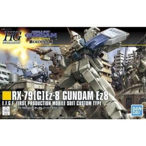 第08MS小隊に登場した陸戦型ガンダム改修機Ez8をHGUCで新規立体化!  2013年、Blu-r...