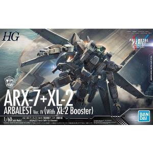 HG 1/60 アーバレストVer.IV(緊急展開ブースター装備仕様) (フルメタル・パニック!) ...