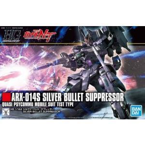 1/144 (225)ARX-014S シルヴァ・バレト・サプレッサー (機動戦士ガンダムNT) 新...