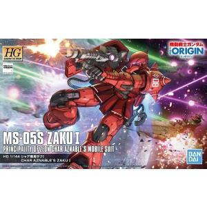 機動戦士ガンダム THEORIGIN IV「運命の前夜」より新規デザインのシャア専用ザクIが登場! ...