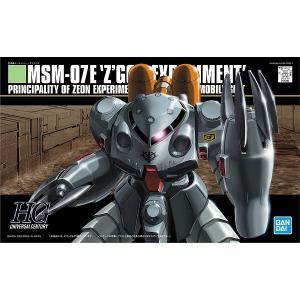 1/144 (039)MSM-07E ズゴックE (機動戦士ガンダム0080 ポケットの中の戦争)(...