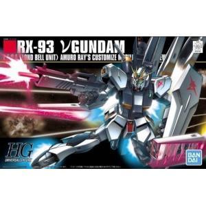1/144 (086)RX-93 νガンダム (ニューガンダム)(機動戦士ガンダム 逆襲のシャア)(...