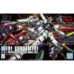 1/144(167) ガンダムF91 (機動戦士ガンダムF91)(再販) 新品HGUC   ガンプラ...