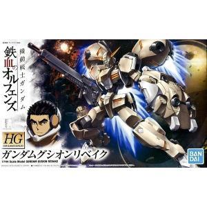 「機動戦士ガンダム 鉄血のオルフェンズ」より、ガンダムグシオンリベイクがHGシリーズでラインナップ!...