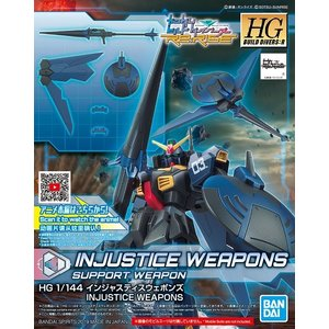 HGBD:R 1/144 (010) インジャスティスウェポンズ 新品  ガンダムビルドダイバーズR...