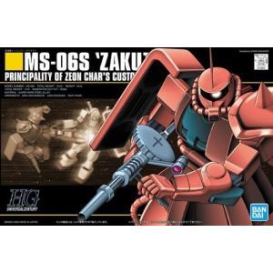 1/144 (032)MS-06S シャア専用ザクII (機動戦士ガンダム)(再販) 新品HGUC ...