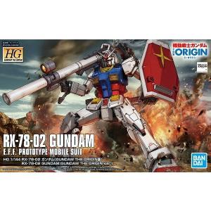 HG 1/144 (026) RX-78-02 ガンダム (機動戦士ガンダム THE ORIGIN)...