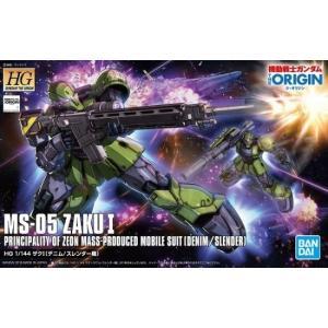 HG 1/144 (009) MS-05 ザクI (デニム/スレンダー機)(機動戦士ガンダム THE...