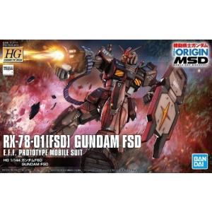 HG 1/144 (021) RX-78-01[FSD] ガンダム FSD (機動戦士ガンダム TH...