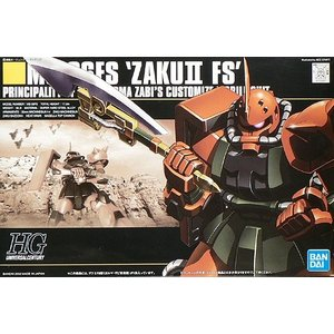 1/144 (034)MS-06FS ガルマ専用 ザクII FS型 (MSV)(再販) 新品HGUC...