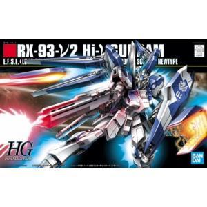 1/144 (095)RX-93-ν2 Hi-νガンダム (ハイニューガンダム)(機動戦士ガンダム ...