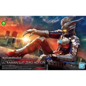 フィギュアライズスタンダード 1/12 ULTRAMAN SUIT ZERO -ACTION- (ウ...