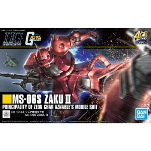 1/144 (234)MS-06S シャア専用ザクII (機動戦士ガンダム) 新品HGUC   ガンプラ プラモデル (弊社ステッカー付)|kenbill