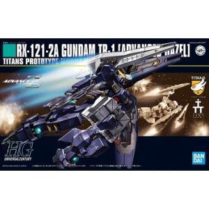 1/144 (057)RX-121-2A ガンダム TR-1 アドバンスド・ヘイズル (ADVANC...