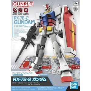 EG 1/144 RX-78-2 ガンダム (機動戦士ガンダム) 新品エントリーグレード   ENT...