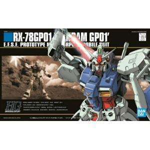 1/144 (013)RX-78GP01 ガンダムGP01 ゼフィランサス (機動戦士ガンダム008...