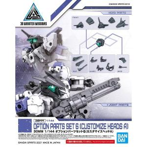 1/144 オプションパーツセット6(カスタマイズヘッドA) 新品30MM   プラモデル バンダイ  (弊社ステッカー付) kenbill