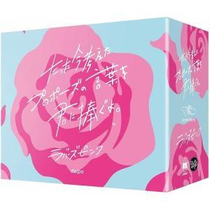 たった今考えたプロポーズの言葉を君に捧ぐよ。拡張:ラバーズピンク 新品  カードゲーム アナログゲー...