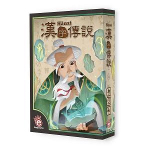 漢字伝説 新品  カードゲーム アナログゲーム テーブルゲー...